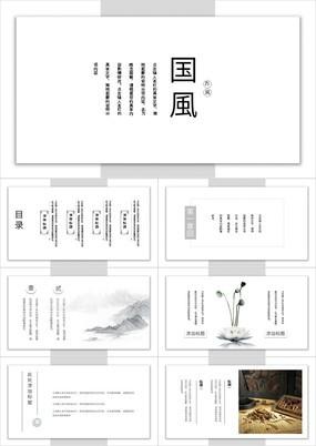水墨山水中国风企业宣传介绍项目展示通用PPT模板
