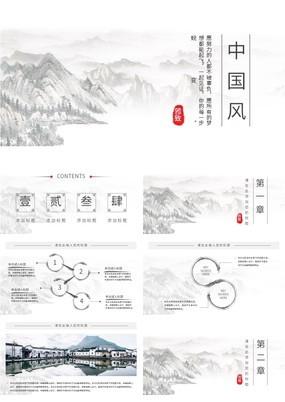 雅致水墨中国风工作总结商务汇报通用PPT模板