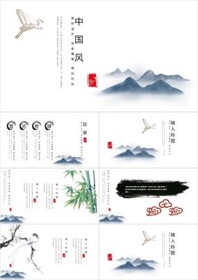 水墨山水时尚中国风工作汇报项目规划PPT模板