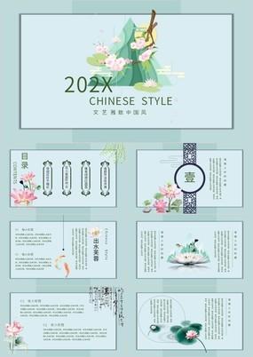 文艺雅致小清新中国风汇报总结工作计划PPT模板