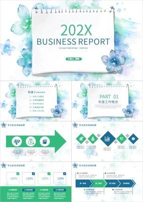 清新商务风商业计划书项目分析报告通用PPT模板