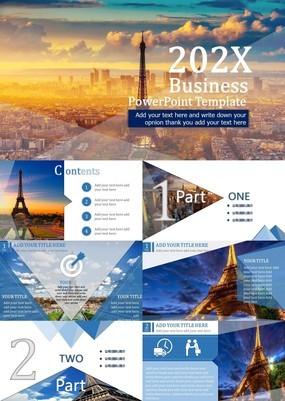 都市工业杂志风企业新项目商务汇报融资PPT模板