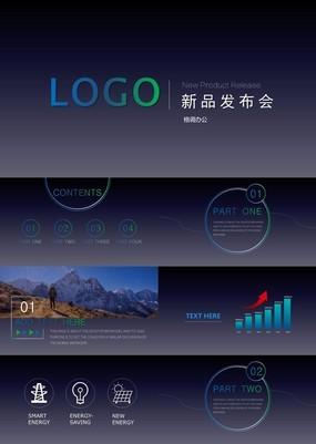 美式IOS风科技数码产品发布会商务宣传PPT模板