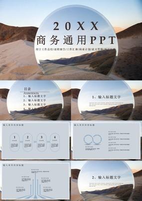 沙漠系商务风旅游公司宣传攻略指南通用PPT模板