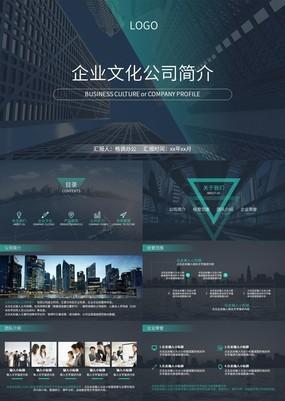 绿色商务风科技企业文化介绍公司简介PPT模板
