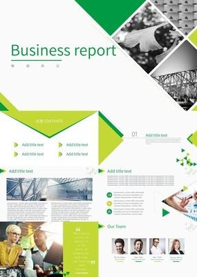 绿色简约商务汇报总结通用PPT模板