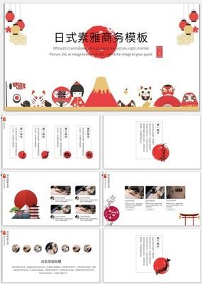简约日系素雅商务产品宣传介绍PPT模板