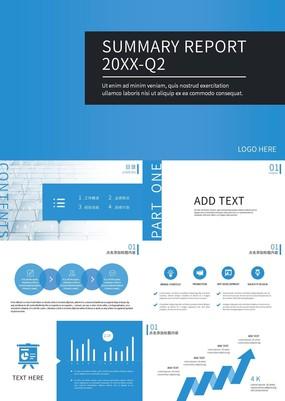 蓝色简洁计算机数据商务汇报总结通用PPT模板