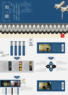 蓝色简约中国风小清新论文答辩PPT模板