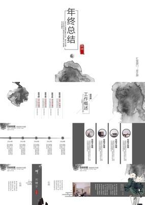 简约创意中国风水墨风年终总结通用PPT模板