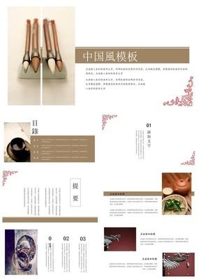金色大气国潮文化产品发布会活动总结通用PPT模板