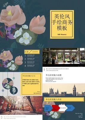 清新花瓣英伦风旅游新商务项目宣传通用PPT模板