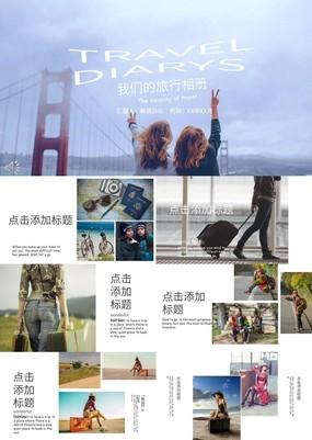 欧美时尚杂志风旅游日记旅行相册PPT模板