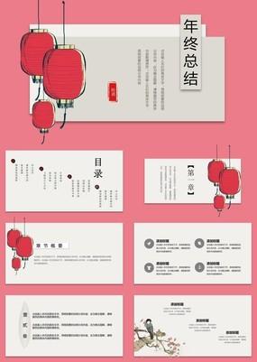 简约中国风红灯笼工作计划总结通用PPT模板
