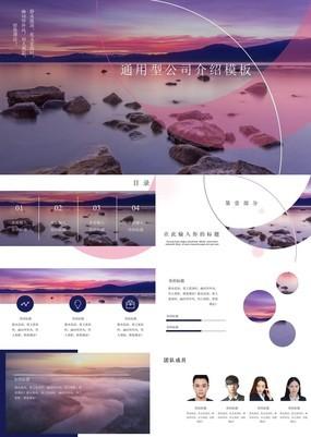 炫彩欧美商务风新上升公司产品服务介绍PPT模板