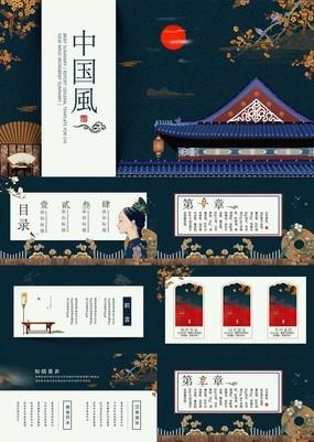 典雅宫廷中国风如懿传主题传统文化宣传PPT模板