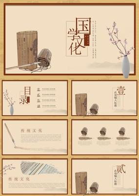 复古古雅中国风国学文化公共教育课件通用PPT模板