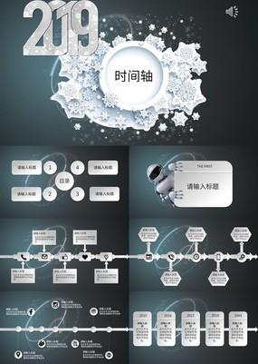 大气商务发展历程公司介绍产品PPT模版