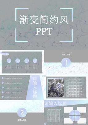 荧光渐变简约风科技企业产品发布会通用PPT模板
